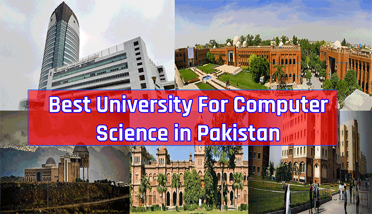 best-university-for-computer-science-in-pakistan-2018